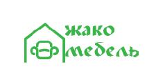 Изготовление мебели на заказ «Жако», г. Новосибирск