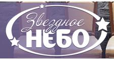 Оптовый мебельный склад «Звездное небо», г. Москва