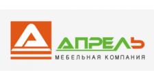 Салон мебели «Апрель», г. Ульяновск