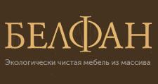 Мебельный магазин «Белфан», г. Санкт-Петербург