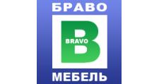 Салон мебели «Браво-Мебель», г. Владивосток
