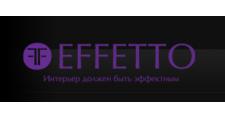 Мебельный магазин «Effetto», г. Владивосток