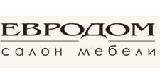Мебельный магазин «Евро Дом», г. Санкт-Петербург