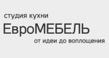 Мебельный магазин «Евромебель», г. Санкт-Петербург