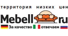 Салон мебели «Mebell.ru», г. Москва