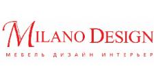 Мебельный магазин «Milano Desig», г. Санкт-Петербург