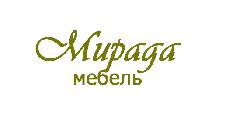 Салон мебели «Мирада», г. Ульяновск