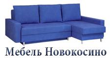 Салон мебели «Олеся М», г. Москва