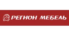 Салон мебели «Регион-мебель», г. Ульяновск