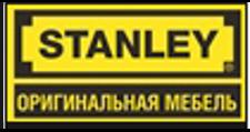 Мебельный магазин «Stanley», г. Москва
