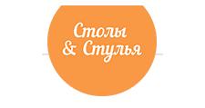 Салон мебели «Столы & Стулья», г. Хабаровск