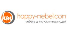 Оптовый мебельный склад «Happy-mebel.com», г. Казань