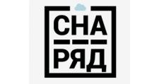 Оптовый мебельный склад «СнаРяд», г. Индустриальный