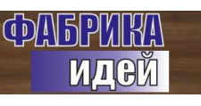 Изготовление мебели на заказ «Фабрика Идей», г. Хабаровск