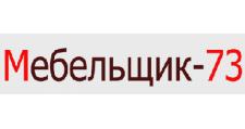 Интернет-магазин «Мебельщик-73», г. Ульяновск