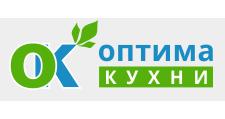 Изготовление мебели на заказ «Оптима-кухни», г. Москва