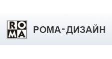 Изготовление мебели на заказ «Roma-Дизайн», г. Москва