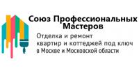 Изготовление мебели на заказ «Союз Профессиональных Мастеров», г. Москва
