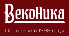 Изготовление мебели на заказ «Веконика», г. Москва