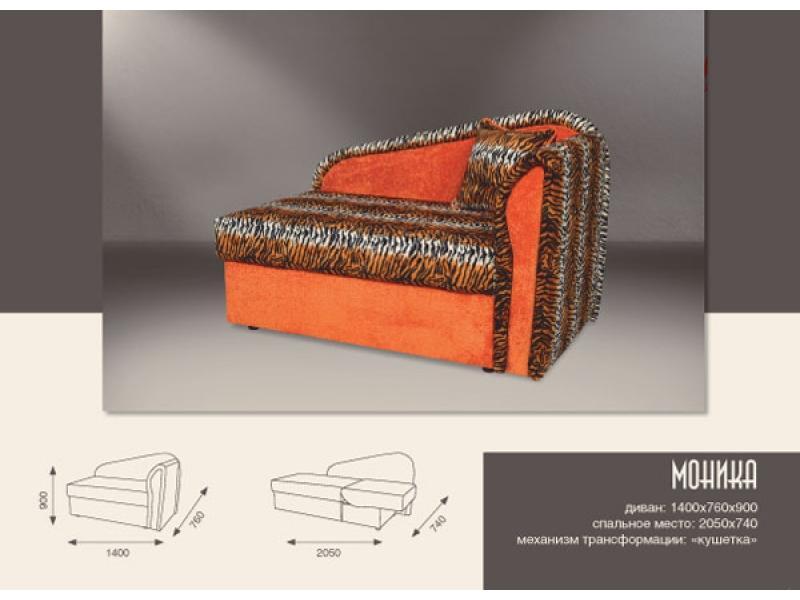 мебельная фабрика карина г санкт петербург диван кушетка моника