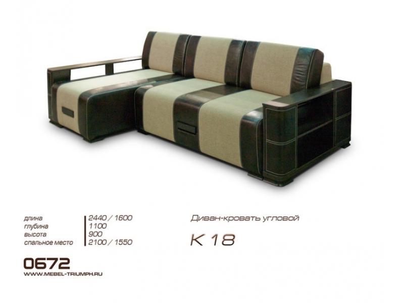 Угловой диван К18