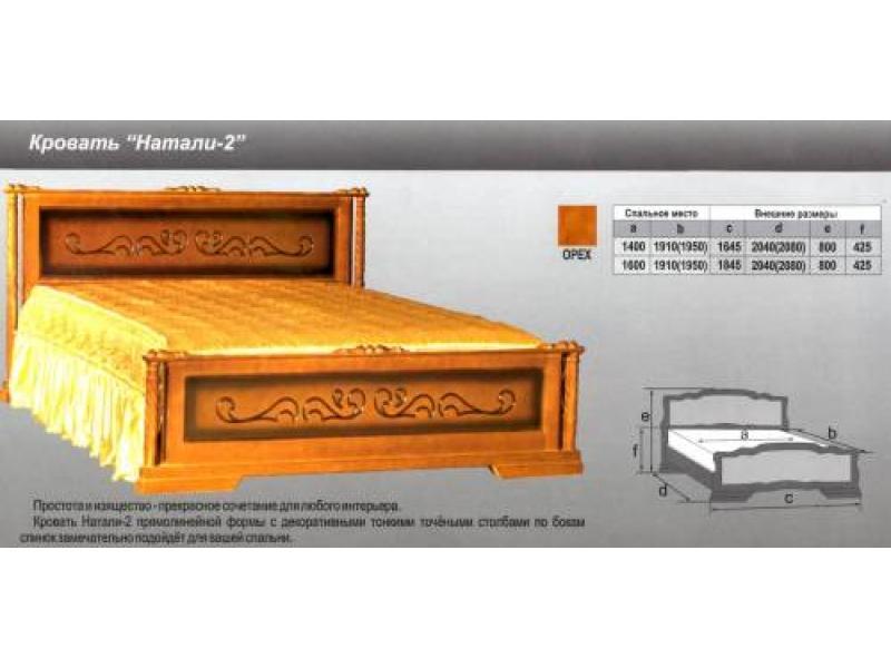 Кровать Натали 2