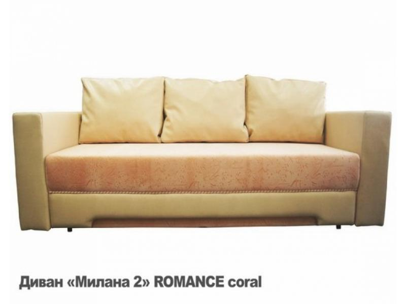 диван прямой Милана 2 еврокнижка