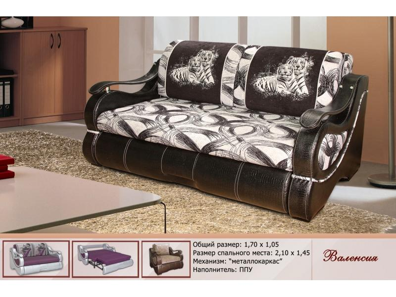 диван прямой Валенсия