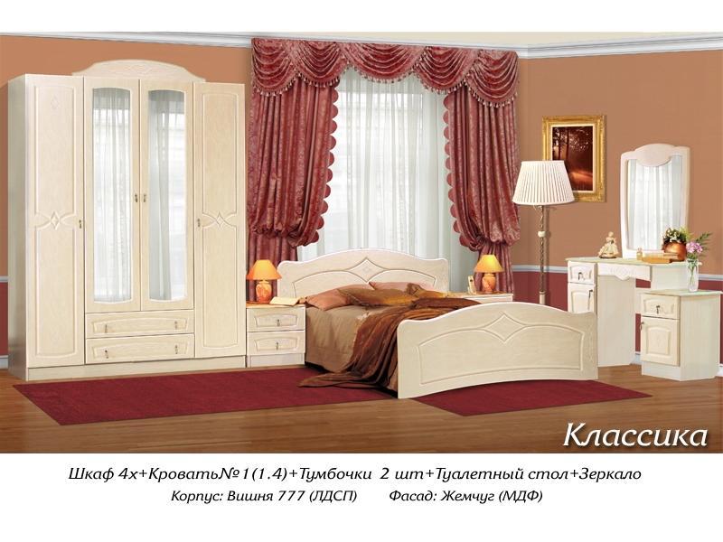 каталог фото всей мебели для спальни в белгороде с ценами купить