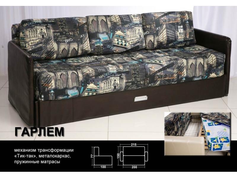 диван прямой Гарлем тик-так