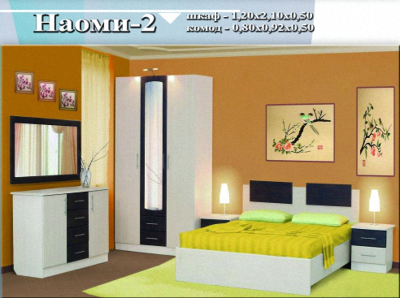 спальный гарнитур «Наоми 2»