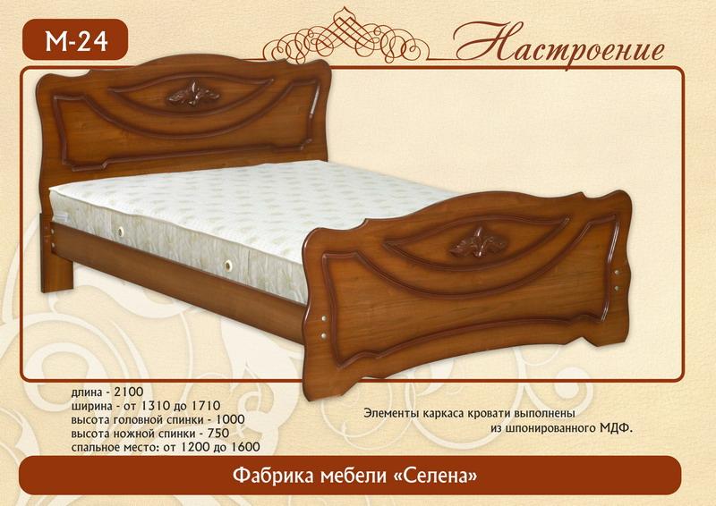 кровать «Настроение М-24»