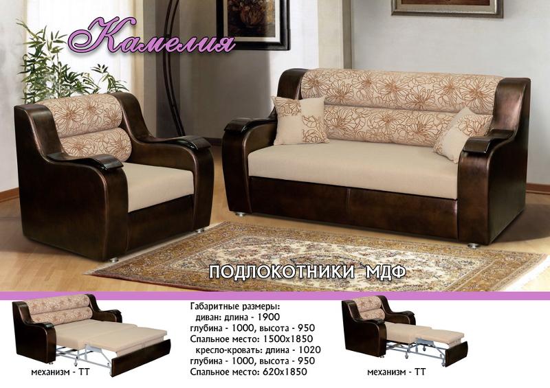диван «Камелия»