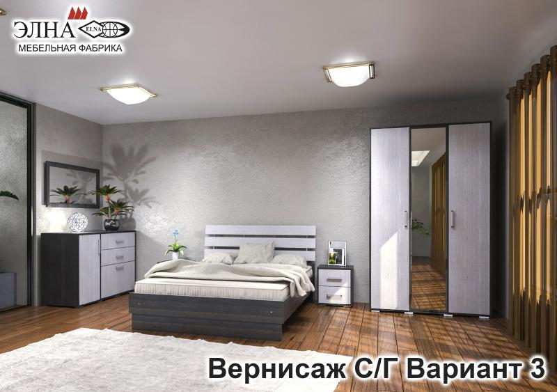 Спальня Вернисаж вариант 3