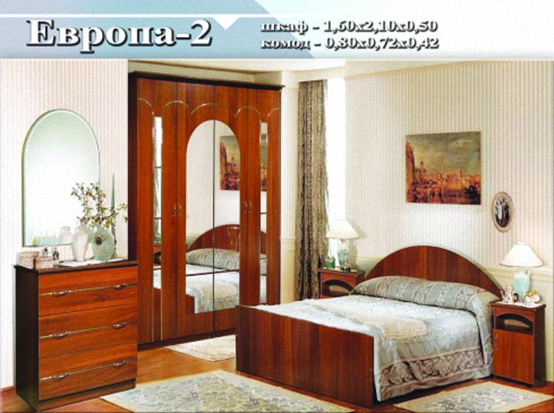 спальный гарнитур «Европа 2»