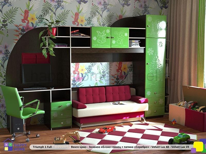 Кровать Диван Для Детей Санкт-Петербург