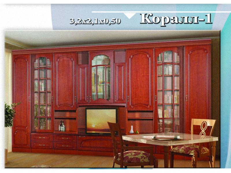 гостиная «Коралл - 1»