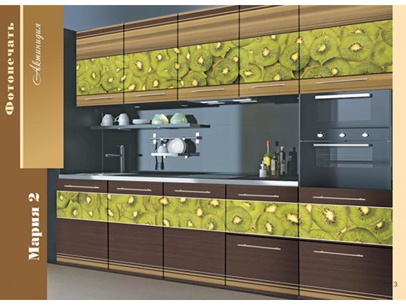 Кухонный гарнитур Мария 2