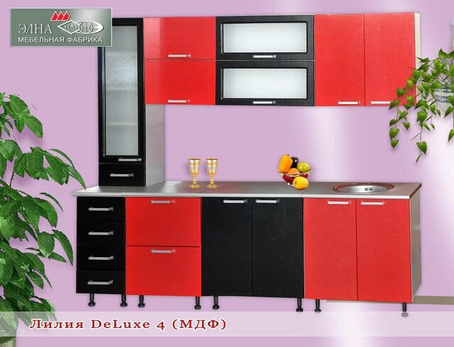 Кухня Лилия DeLuxe 4