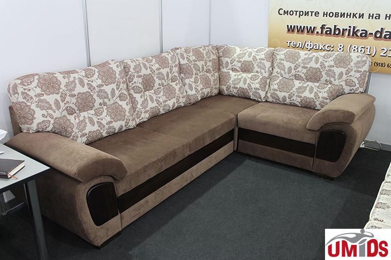 Мебельная выставка Краснодар: Диван угловой