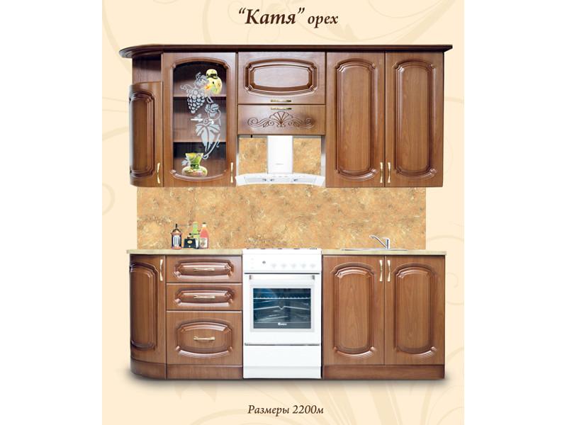 Кухонный гарнитур прямой Катя