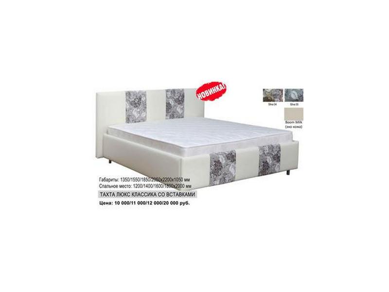 Кровать Тахта Люкс классика