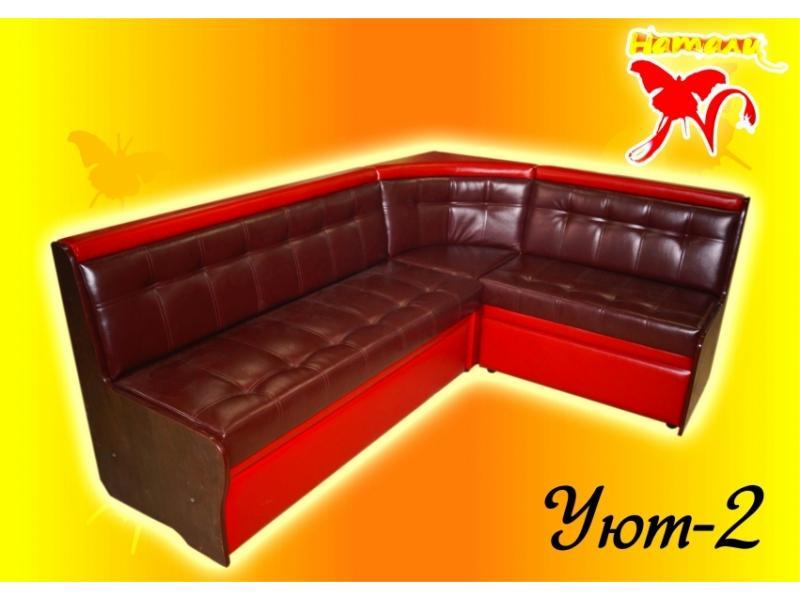 Большой диван на кухню Уют 2