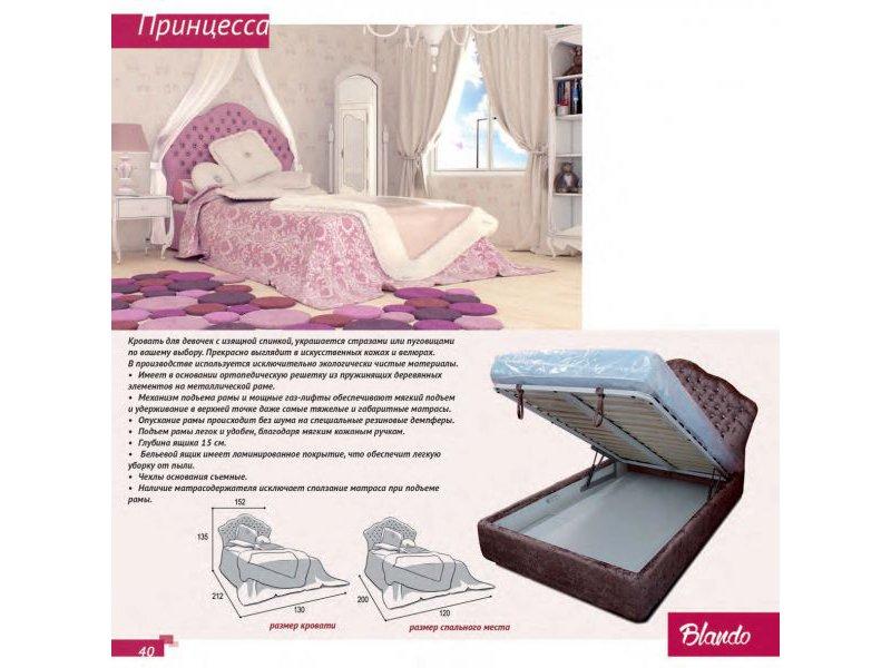 Кровать для девочки Принцесса
