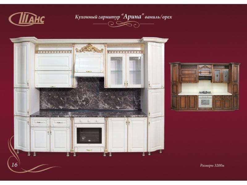Кухонный гарнитур прямой Арина