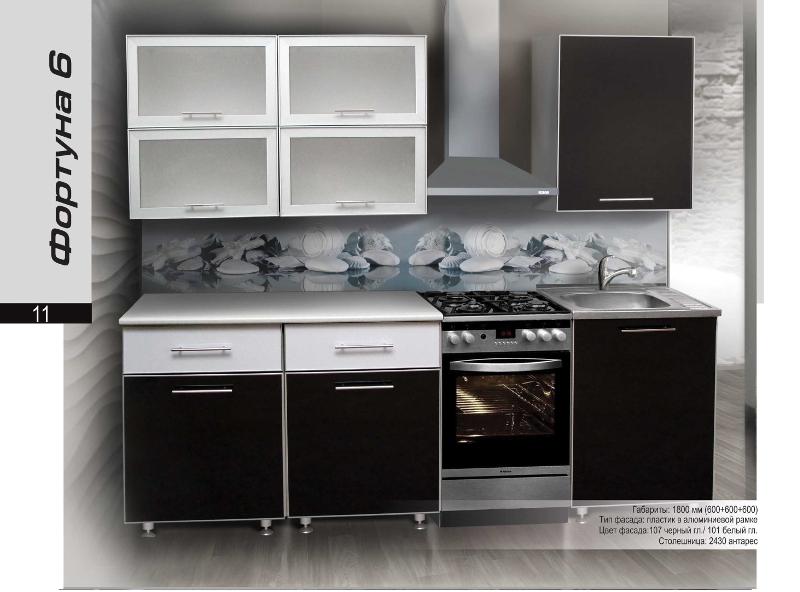 Кухонный гарнитур прямой Фортуна 6
