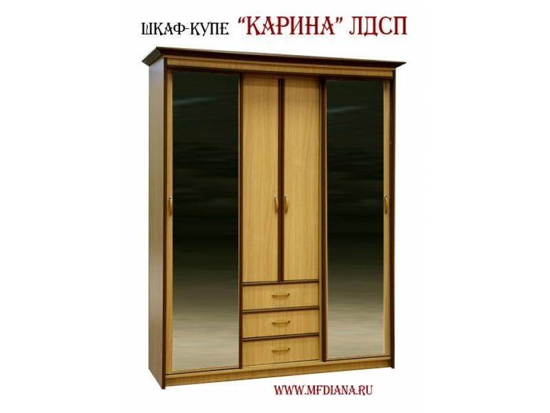 Шкаф Карина
