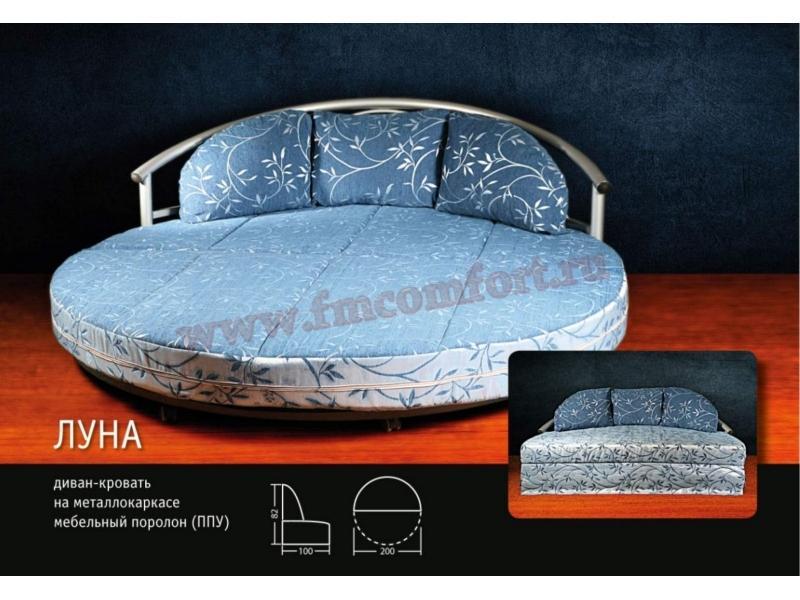 Кровать Луна круглая