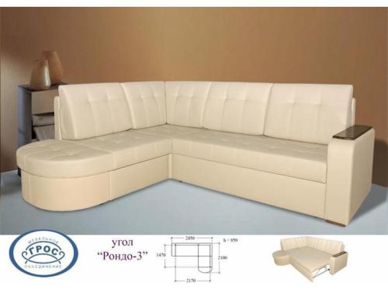 Угловой диван Рондо 3