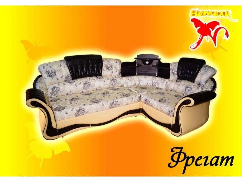 Стильный диван Фрегат 2